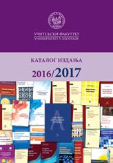 katalog2016-17