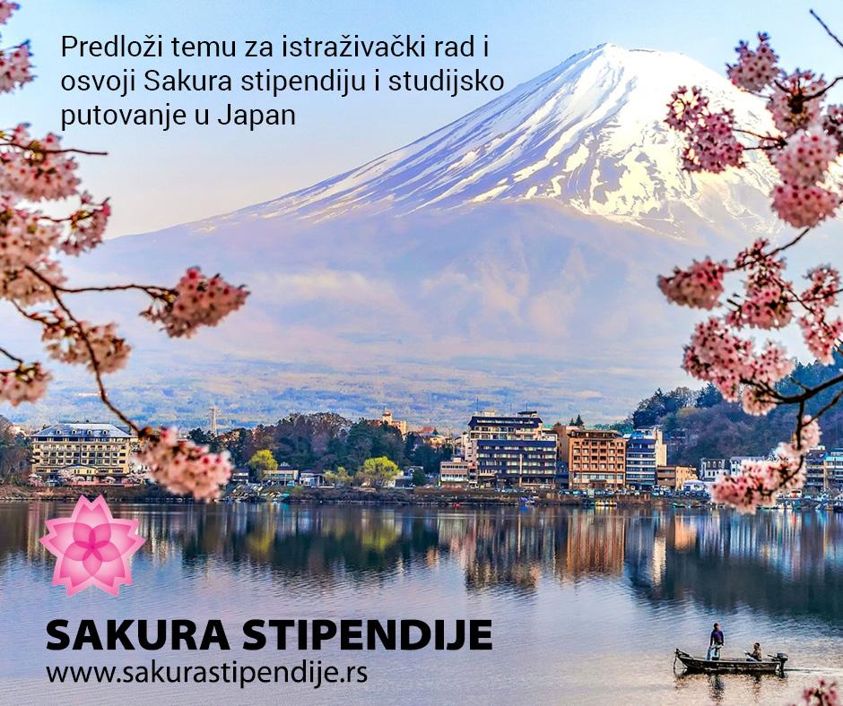 sakura-stipendije-940-2