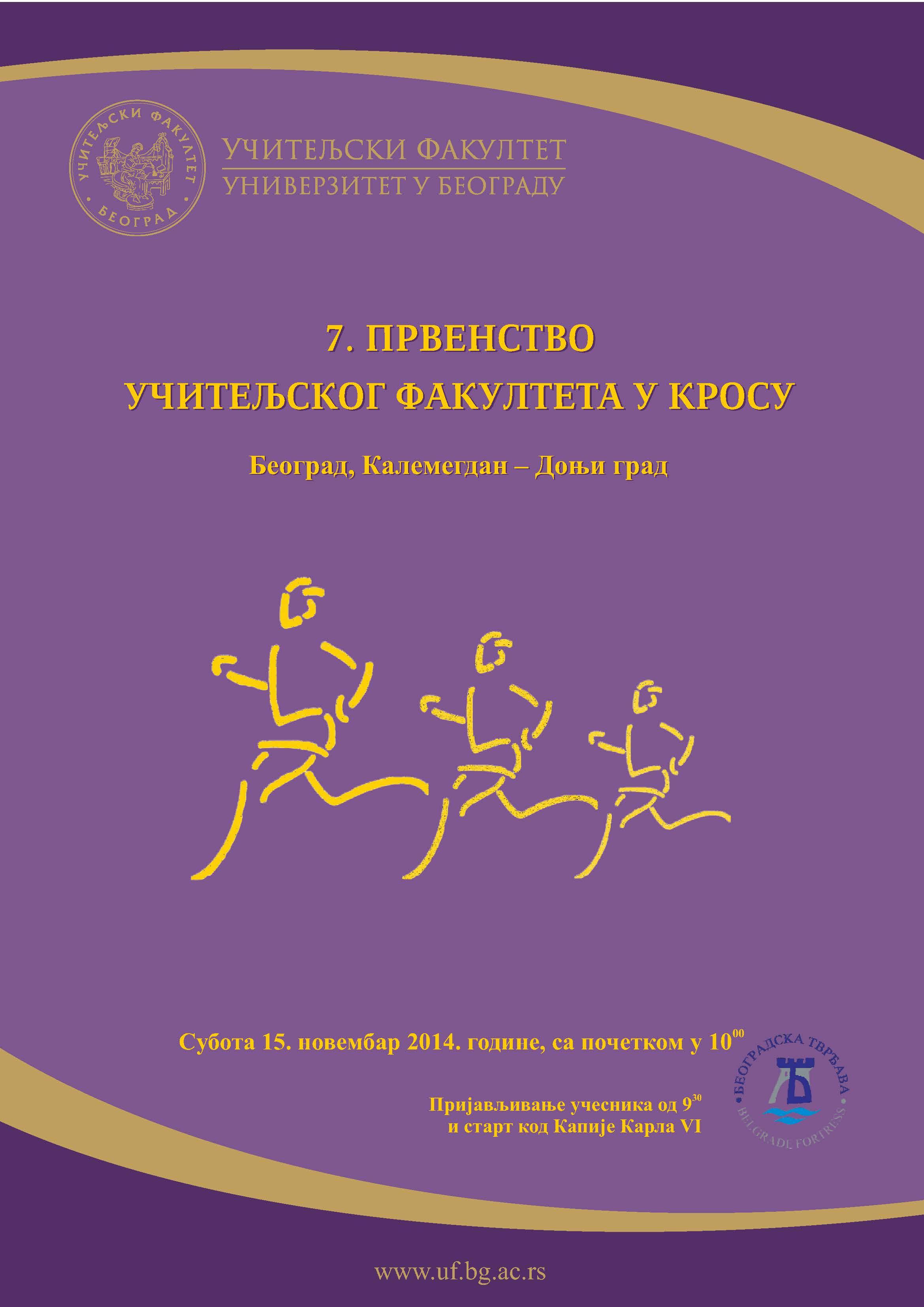 7. kros poster