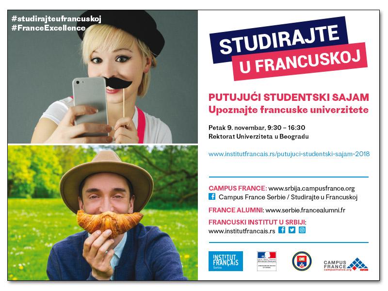 studentski-sajam-_slika
