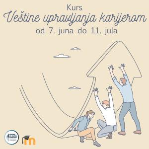 vuk-jun-jul-21-vizual-1080x1080
