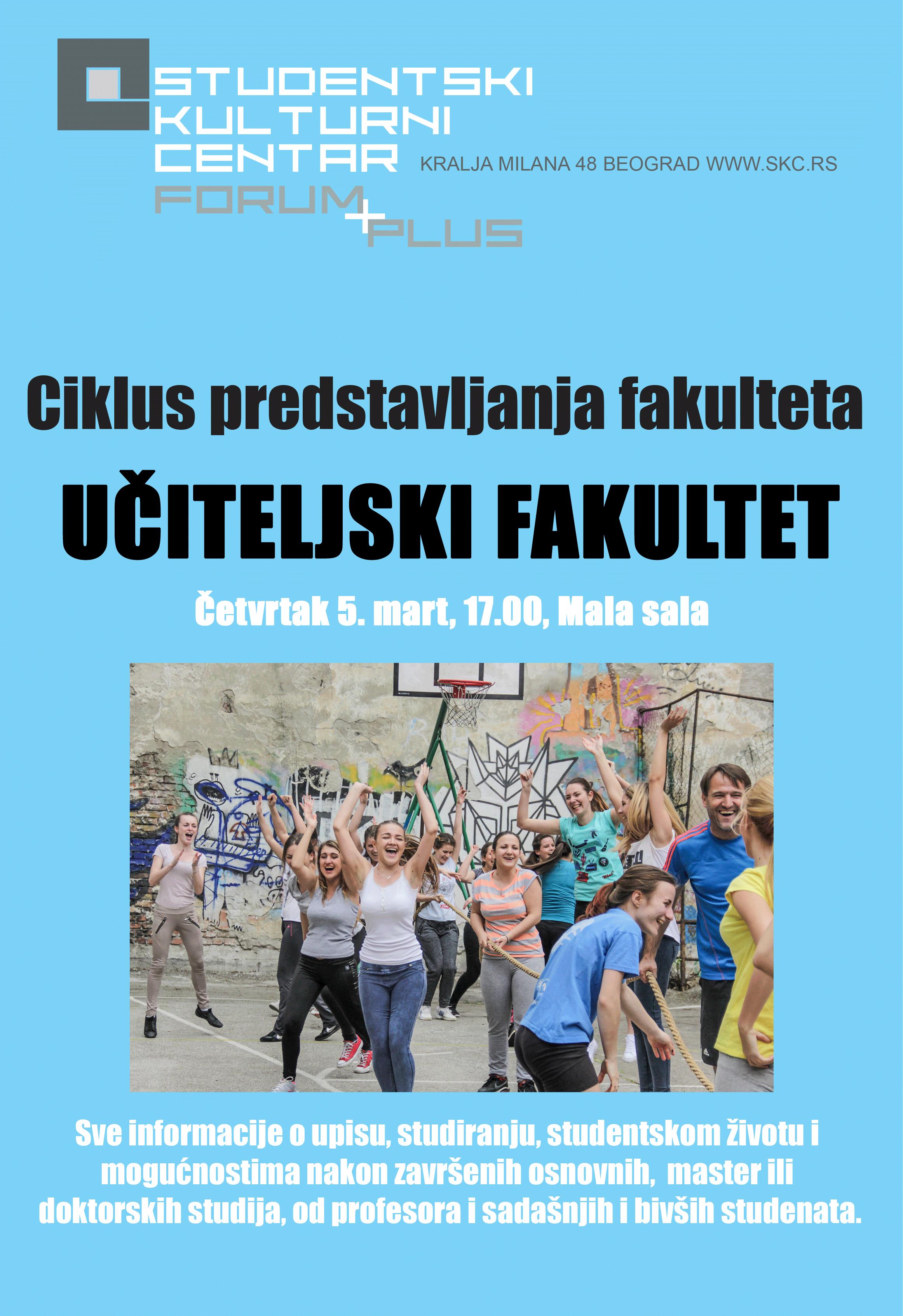 plakat-za-27-feb-i-5-mart-2020